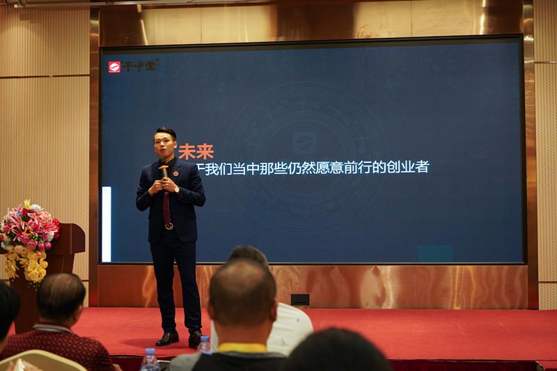 中山市干中堂网络科技有限公司_才通国际人才网_job001.cn