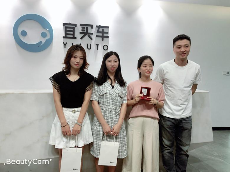 厦门市宜车时代信息技术有限公司(宜买车)_才通国际人才网_job001.cn