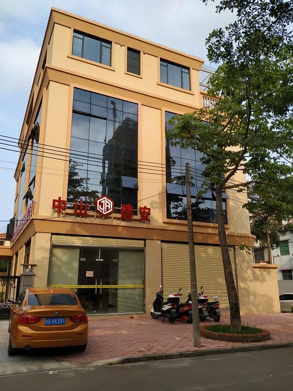 中山市建安工程有限公司_才通國際人才網_job001.cn