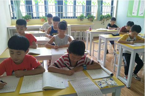 中山市凹凸教育有限公司_才通国际人才网_job001.cn
