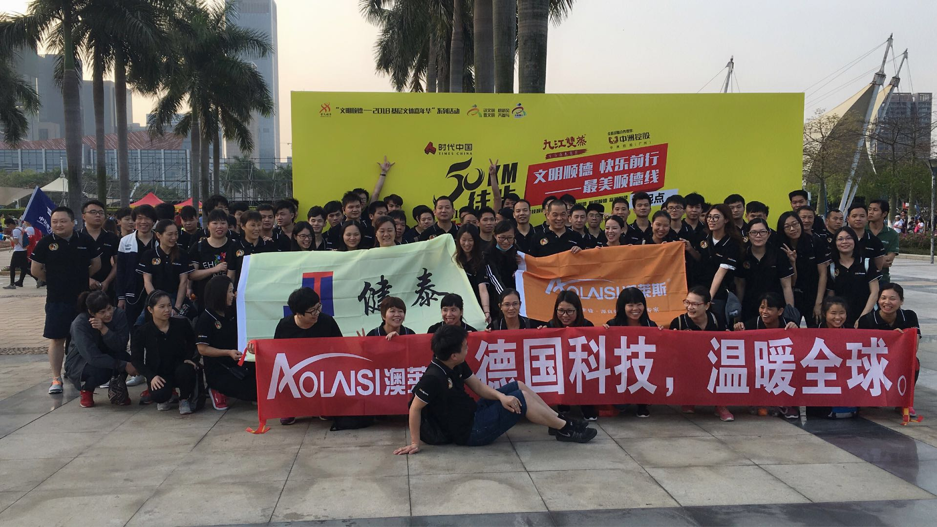 中山市健泰实业有限公司_才通国际人才网_job001.cn