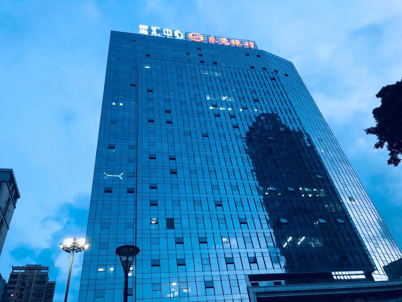 福州申汇征信服务有限公司_才通国际人才网_www.nnf3.com