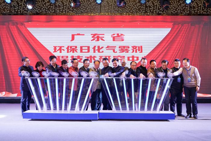 中山市天图精细化工有限公司_才通国际人才网_job001.cn