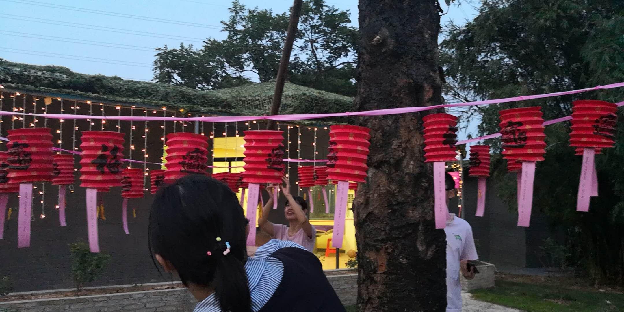 广东新粤物业集团_才通国际人才网_job001.cn