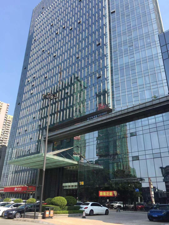 中山市众润信息科技有限公司_才通国际人才网_job001.cn