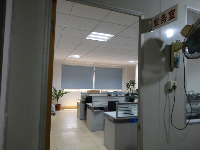 中山市利发帽业有限公司_才通国际人才网_job001.cn