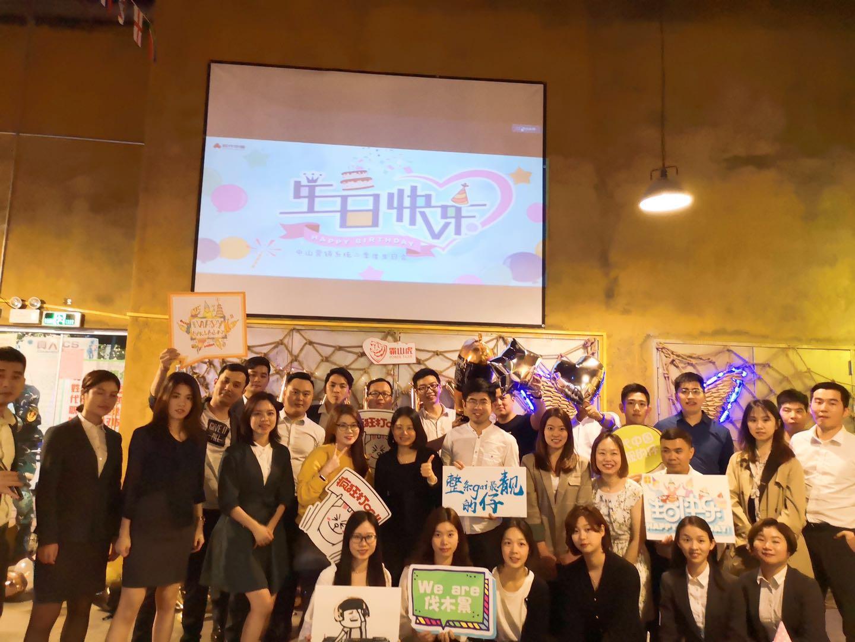 时代中国中山公司招聘_才通国际人才网_job001.cn