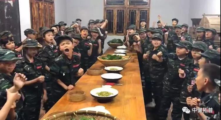 中山市中健拓普体育培训有限公司_才通国际人才网_job001.cn