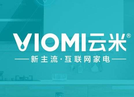 中山市云聯電器商貿有限公司_才通國際人才網_www.kwujz.com