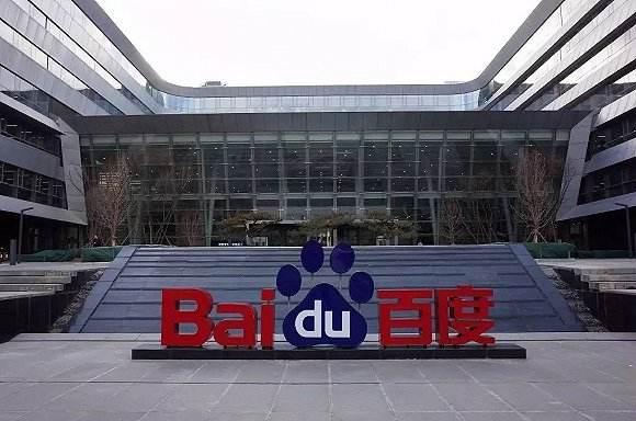 明天资讯测试有限公司_才通国际人才网_job001.cn