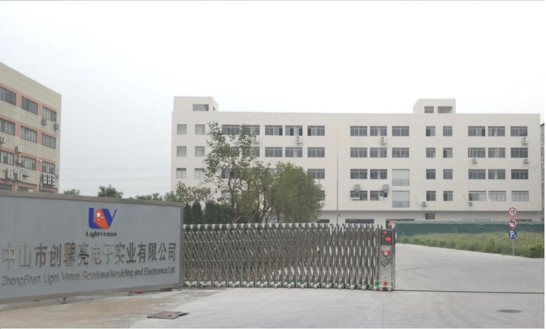 中山市创馨亮电子实业有限公司_才通国际人才网_job001.cn