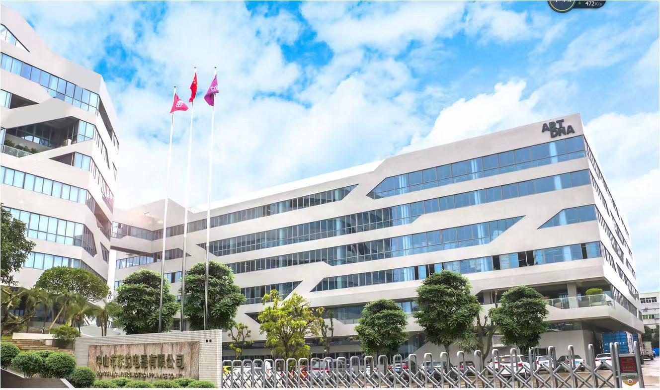 中山市家的电器有限公司_才通国际人才网_job001.cn