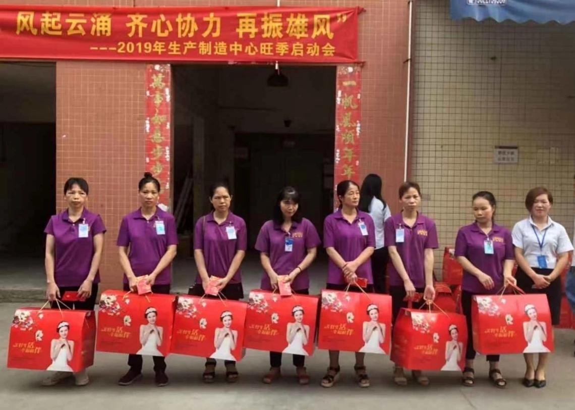 中山市福麟灯饰有限公司_才通国际人才网_job001.cn