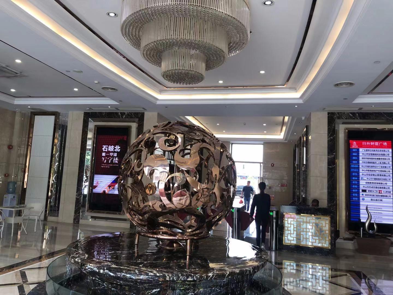 丰汇企业管理咨询(中山)有限公司_才通国际人才网_job001.cn