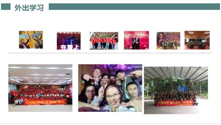 廣州聚恩財稅咨詢有限公司_才通國際人才網_job001.cn