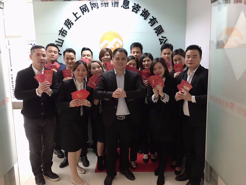 中山市房上网网络信息咨询有限公司_才通国际人才网_job001.cn