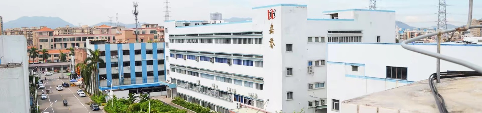 中山市嘉誉塑胶制品有限公司_才通国际人才网_job001.cn