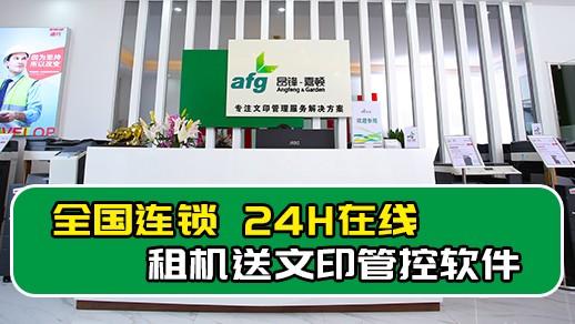 中山市欧开电脑有限公司_才通国际人才网_job001.cn