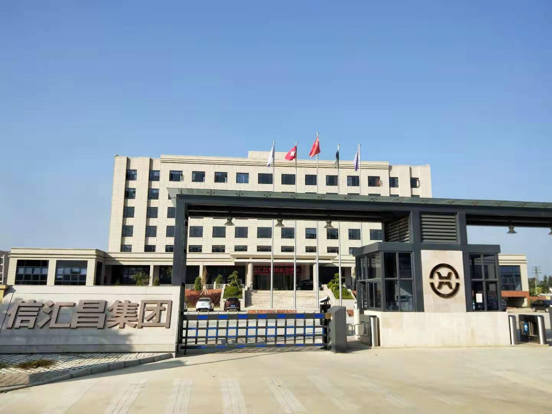 汇龙投资集团(广东)有限公司_才通国际人才网_job001.cn