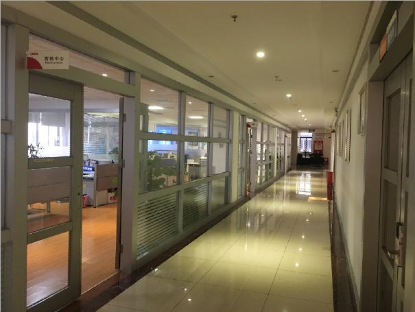中山市澳克士照明电器有限公司_才通国际人才网_job001.cn