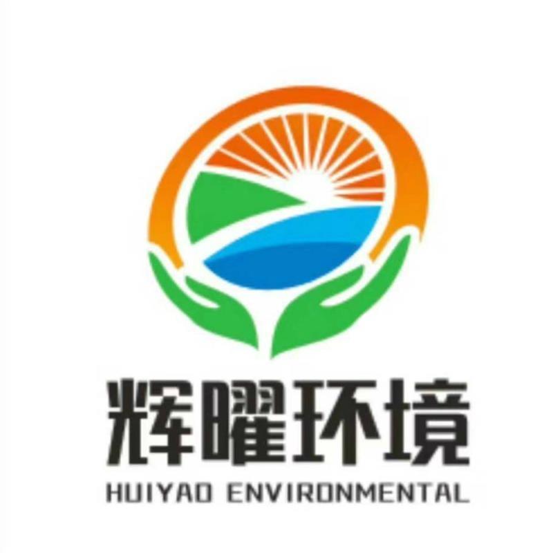 廣東輝曜環境科技有限公司_才通國際人才網_job001.cn