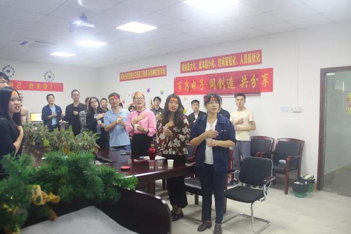 中山市百鳥電子有限公司_才通國際人才網_www.kwujz.com