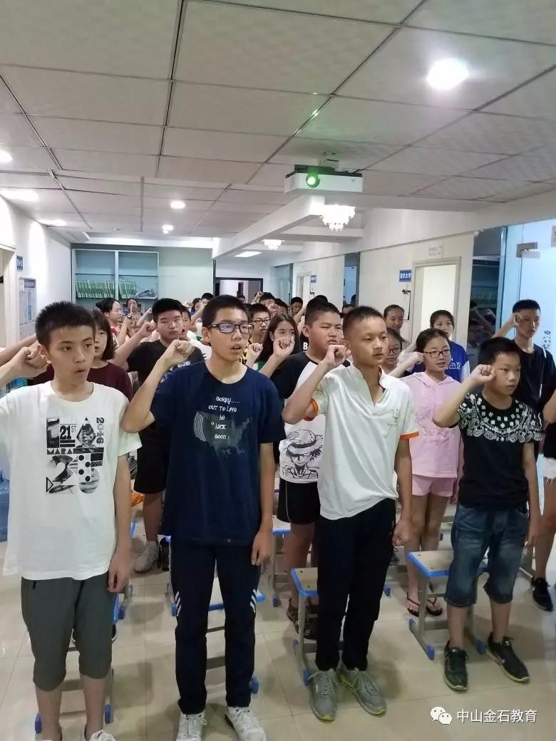 中山市金石教育培訓中心有限公司_才通國際人才網_job001.cn
