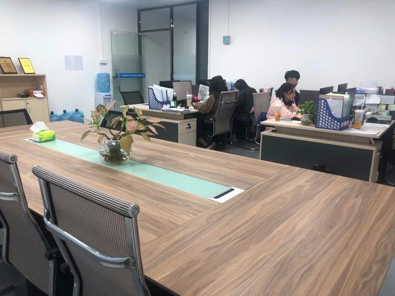 广东博视知识产权管理咨询有限公司中山分公司_才通国际人才网_job001.cn