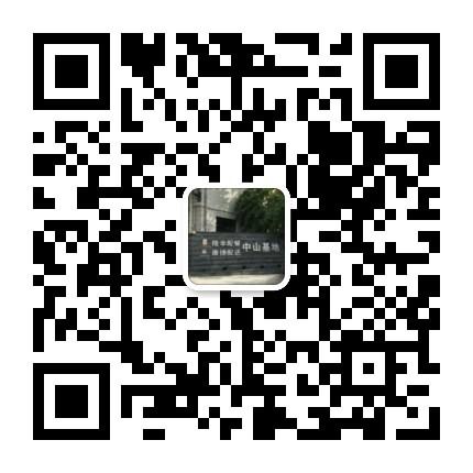广东隆幸食品有限公司_才通国际人才网_job001.cn