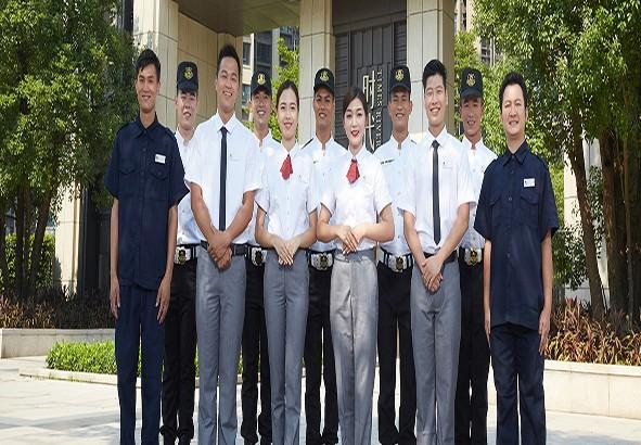 广州市时代物业管理有限公司中山市分公司_才通国际人才网_job001.cn