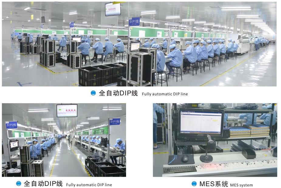 中山市锐钜智能电子有限公司_才通国际人才网_job001.cn