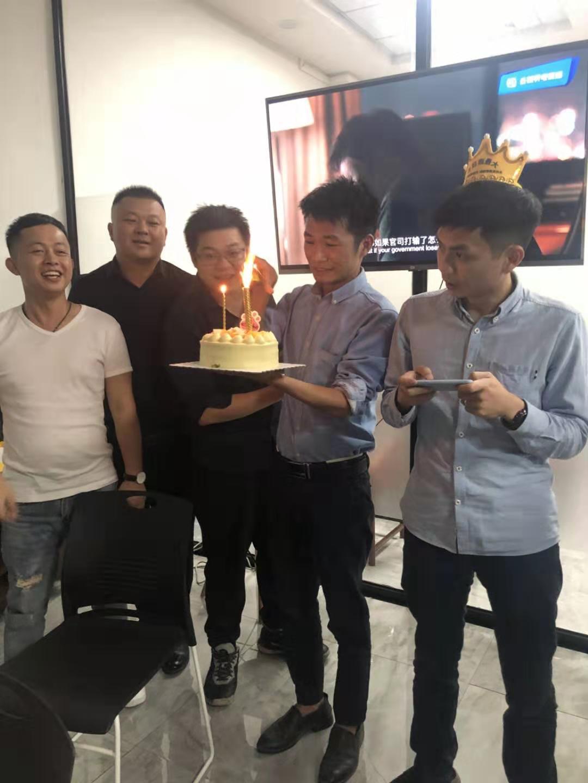 中山市明扬信息技术有限公司_才通国际人才网_job001.cn