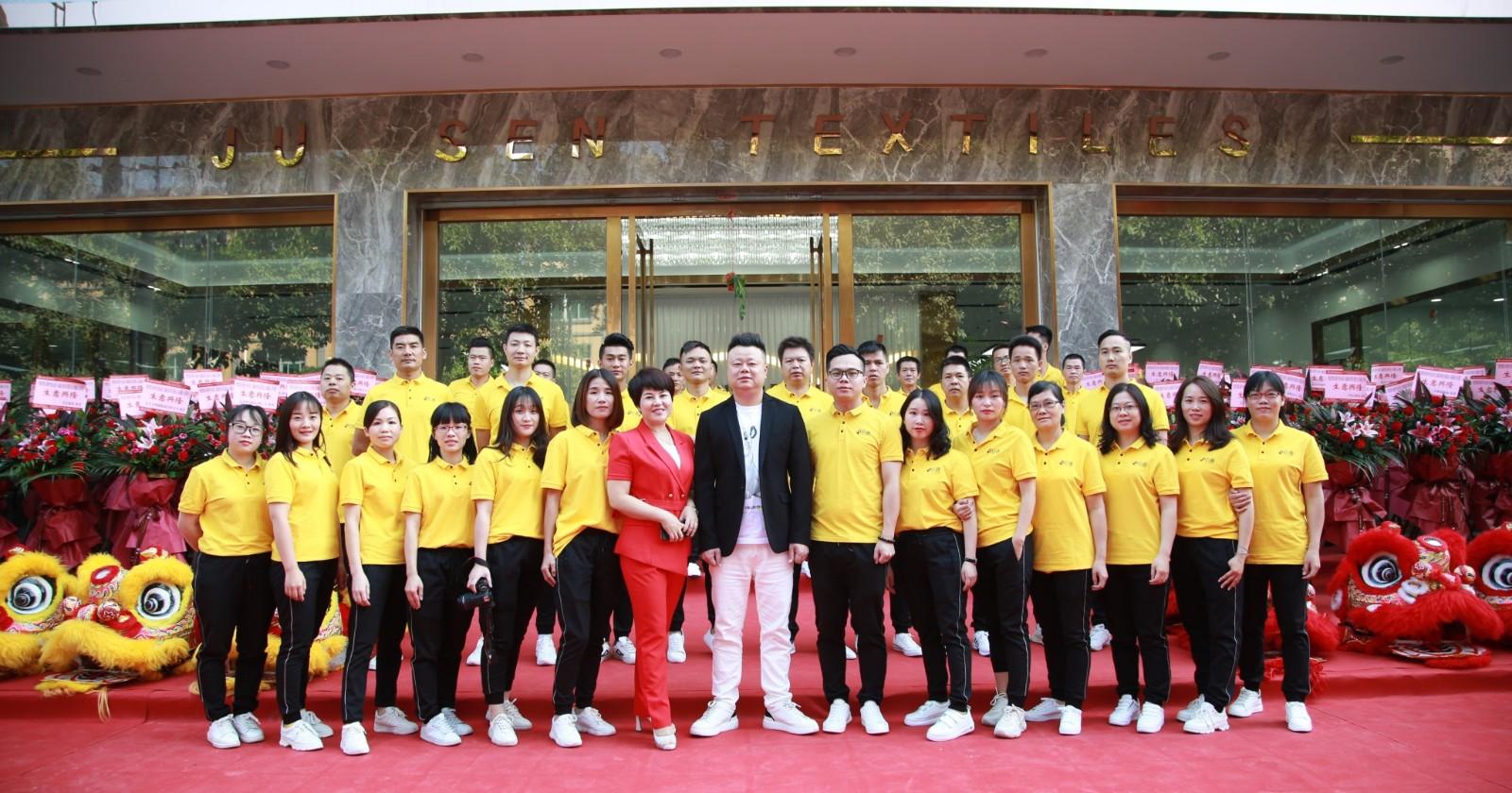 中山市巨森纺织有限公司_才通国际人才网_job001.cn