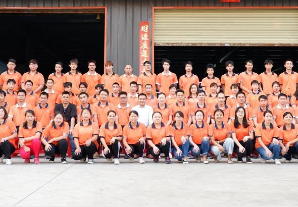 中山市兰达电磁铁有限公司_才通国际人才网_job001.cn