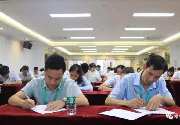中山市唯纳科技发展有限公司_才通国际人才网_job001.cn