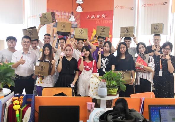 中山市点点通网络科技有限公司_才通国际人才网_job001.cn