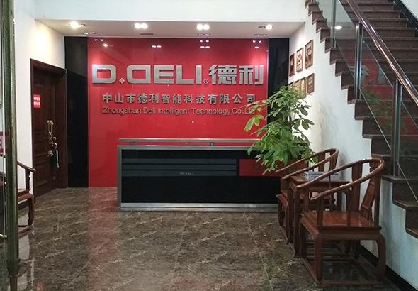 中山市德利智能科技有限公司 _才通国际人才网_job001.cn
