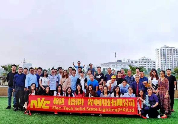 怡迅(珠海)光電科技有限公司_才通國際人才網_job001.cn
