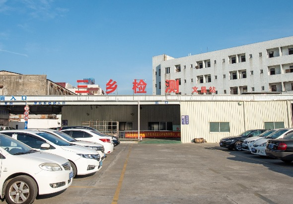中山市天堡车业有限公司_才通国际人才网_job001.cn