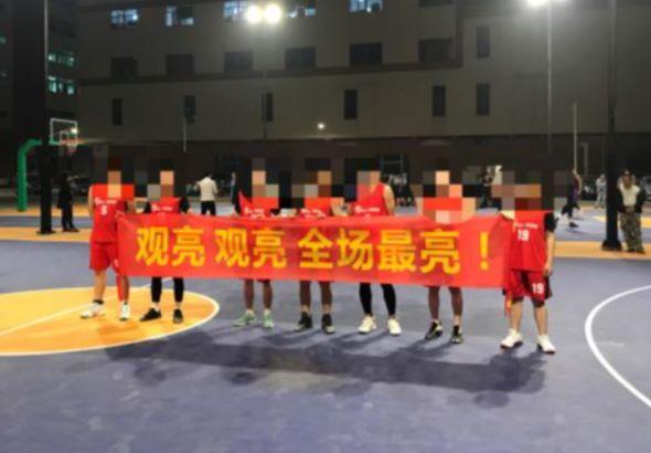 广东观亮照明有限公司_才通国际人才网_job001.cn