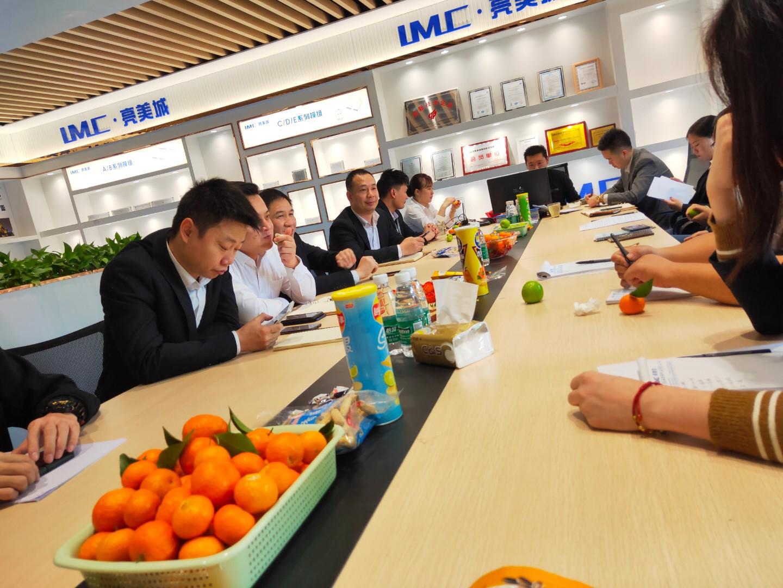 中山市亮美城照明科技有限公司_才通国际人才网_job001.cn