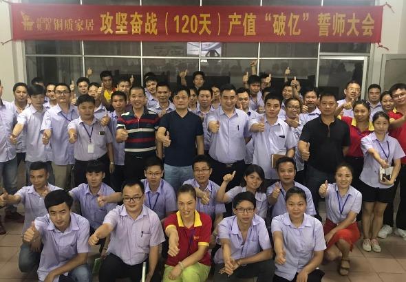 中山市奥珀金属制品有限公司_才通国际人才网_job001.cn
