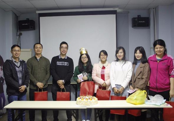 中山华鼎创意科技有限公司_才通国际人才网_job001.cn