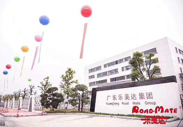 广东乐美达集团有限公司_才通国际人才网_job001.cn