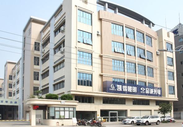 中山市凯得照明有限公司 _才通国际人才网_job001.cn
