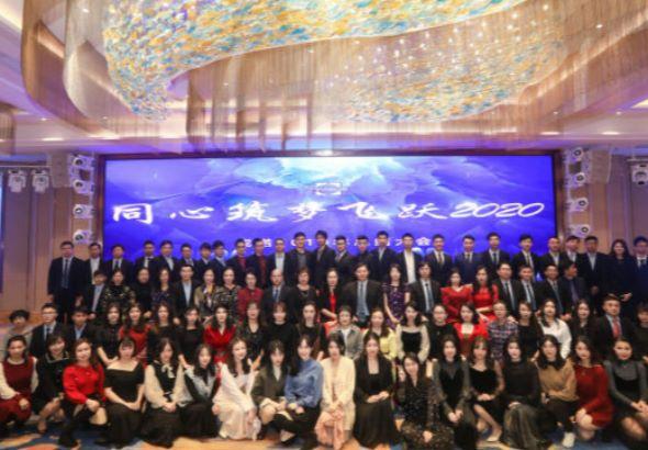 中山成诺工程咨询有限公司_才通国际人才网_job001.cn