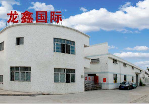 中山市龙舜电气科技有限公司_才通国际人才网_job001.cn