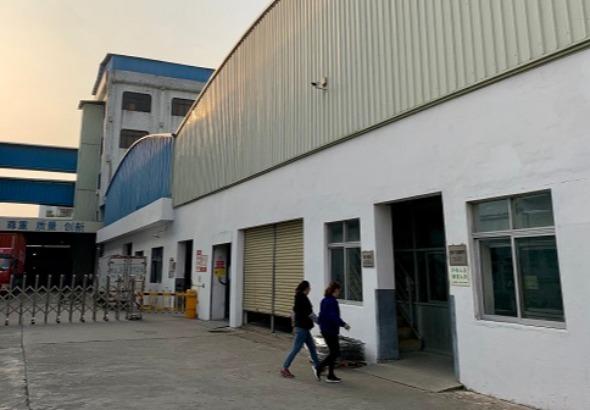 佛山市顺德区百纳电器有限公司_才通国际人才网_job001.cn