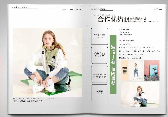 中山衣方案服饰有限公司_才通国际人才网_job001.cn