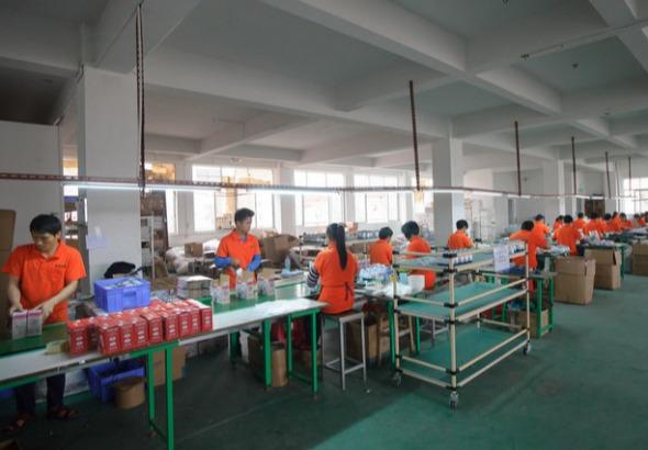 中山市康典电器有限公司_才通国际人才网_job001.cn